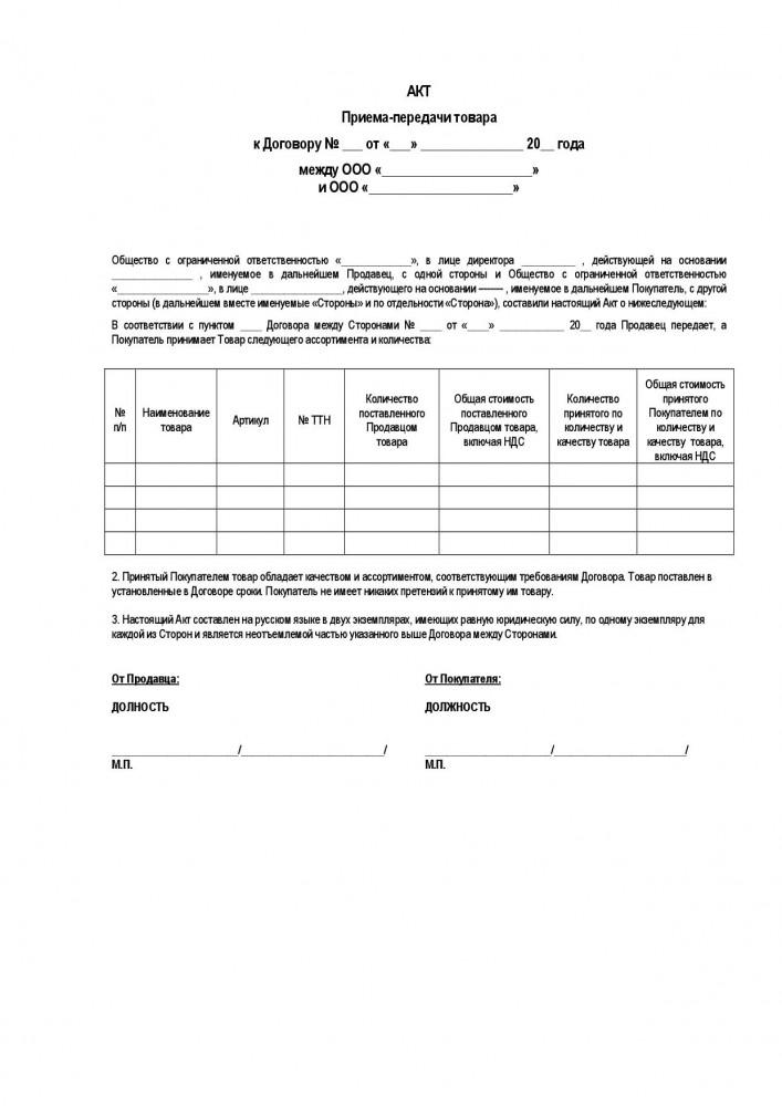 Общество по защите прав потребителей санкт петербург
