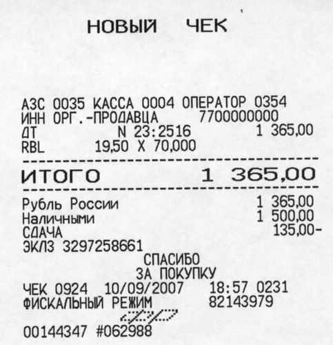 Договор купли продажи трактора с рассрочкой платежа образец