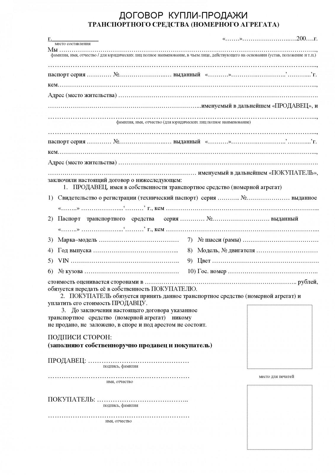 Гарантийный срок на телефон от евросеть