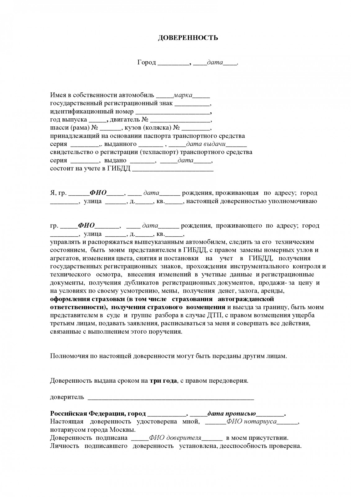 Ст 111 ук рф