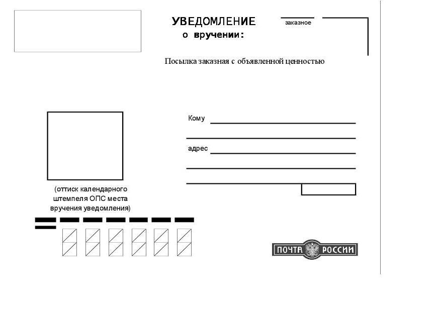Официальное письмо запрос о сотрудничестве с администрацией города
