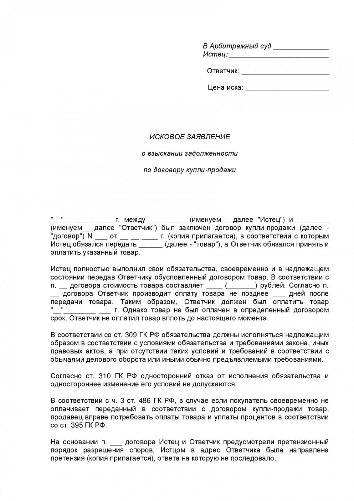 Свгк тольятти оплата за газ узнать баланс