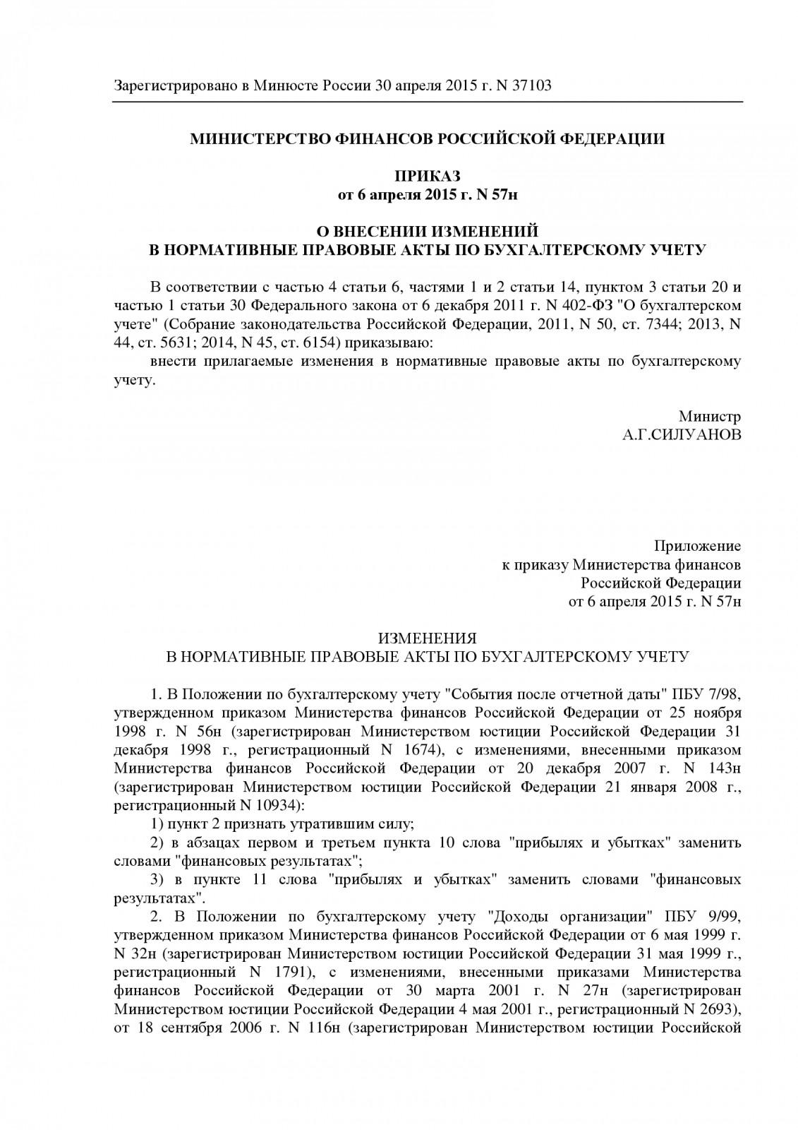 Наркомания и алкоголизм реферат лечение компьютерной зависимости в украине