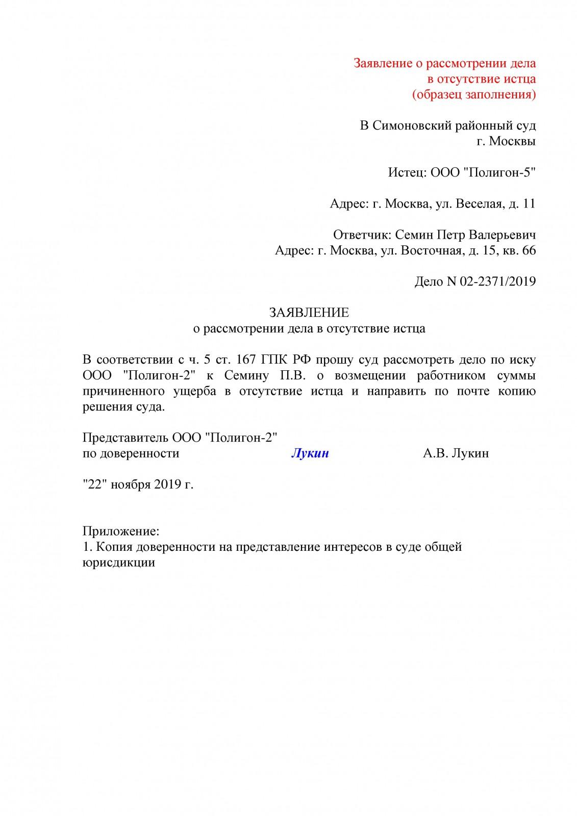 Московский кредитный банк режим работы в москве