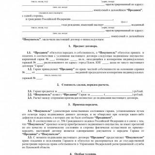 Официальный сайт владимира путина задать вопрос