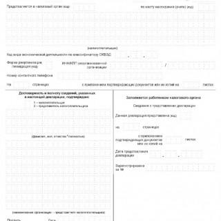Налоговая декларация по УСНО от 04.07.2014 N ММВ-7-3/352@