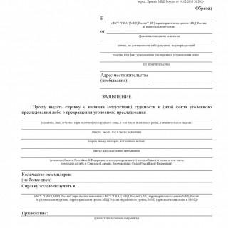 бланк приказа о присвоении квалификационной категории