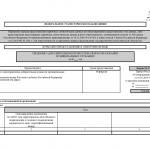 Форма 2-МС. Сведения о дополнительном профессиональном образовании муниципальных служащих