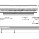 Форма 4-жилфонд. Сведения о предоставлении гражданам жилых помещений