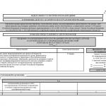 Форма приложение к форме 7-травматизм.  Сведения о распределении числа пострадавших при несчастных случаях на производстве по основным видам происшествий и причинам несчастных случаев