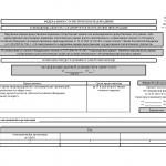 Форма 1-ДА (услуги). Обследование деловой активности в сфере услуг по форме