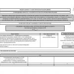 Форма 1-натура-БМ. Сведения о производстве, отгрузке продукции и балансе производственных мощностей