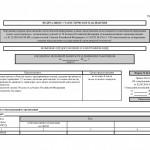 Форма П-4 (НЗ). Сведения о неполной занятости и движении работников от 02.08.2016 N 379
