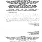Постановление Правительства РФ от 31.08.2019 N 1133